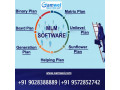 best-mlm-software-provider-in-patna-small-0